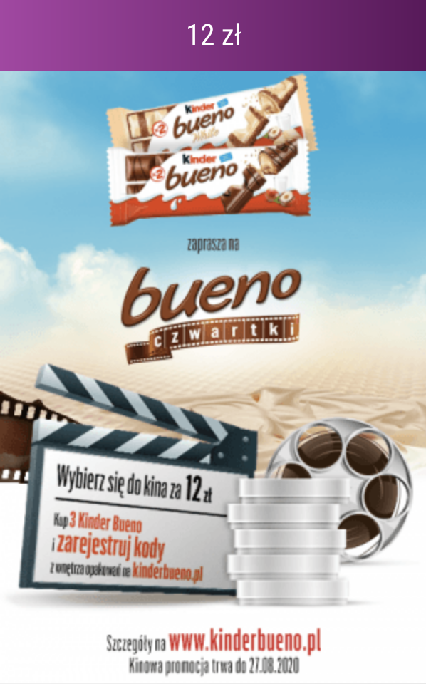 Kinder Bueno Planet Cinema