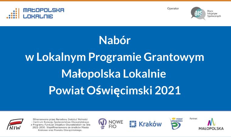 Lokalny Program Grantowy FIO Małopolska Lokalnie Powiat Oświęcimski powiat oswiecim pl